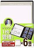 [-]サンワサプライ DVDトールケース型SD microSD カード管理ケース クリアケース用 6個収納 FC-MMC16SDM