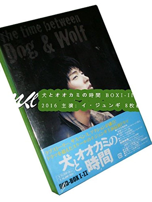 まとめるブラウザ懺悔犬とオオカミの時間 BOXI-II 2016 主演: イ?ジュンギ