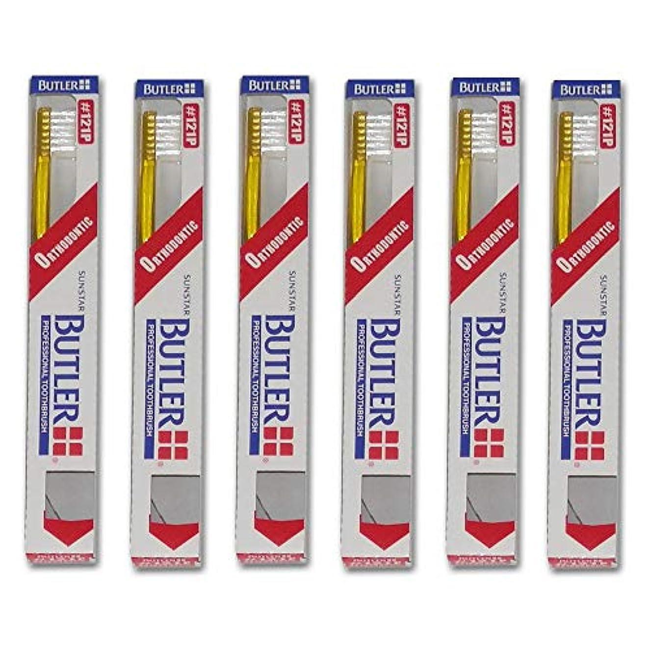 義務づける熱伝染性バトラー 歯ブラシ #121P 6本
