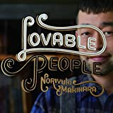 Lovable People 画像
