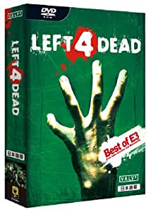 LEFT4 DEAD 日本語版