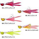 バレーヒル 桜舞TG 60g #04:オレンジゴールド