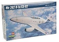 ホビーボス 1/48 エアクラフトシリーズ ドイツ軍 メッサーシュミット Me262B-1a/アビアCS-92 プラモデル 80380