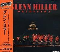 Colezo! by Glenn Miller (2005-09-22)