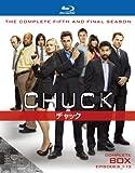CHUCK/チャック<ファイナル・シーズン> ブルーレイコンプリート・ボックス[Blu-ray]
