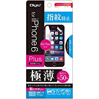 NAKABAYASHI iPhone6s Plus / iPhone6 Plus 用 液晶保護フィルム 極薄 指紋防止 高光沢 気泡レス加工 SMF-IP142FLST