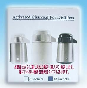 蒸留水器(台湾メガホーム社製)専用 活性炭(12個入り) 標準タイプ