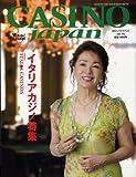 CASINO japan(カジノジャパン) vol.15 [雑誌]
