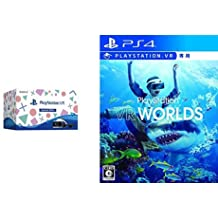 PlayStation VR Special Offer + PlayStation VR WORLDS セット