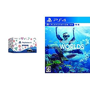 PlayStation VR Special Offer + PlayStation VR WORLDS セット