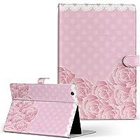 igcase iPad mini 4 mini 5 用 Apple アップル iPad アイパッド iPadmini4 タブレット 手帳型 タブレットケース タブレットカバー カバー レザー ケース 手帳タイプ フリップ ダイアリー 二つ折り 直接貼り付けタイプ 004930 ラブリー 薔薇 ピンク ガーリー