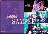 【Amazon.co.jp限定】R(Blu-ray付生産限定盤) (オリジナルクリアファイル付)