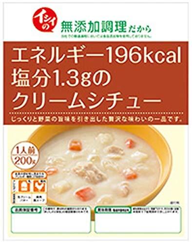 減塩 食品 イシイ の クリームシチュー 180g×2袋
