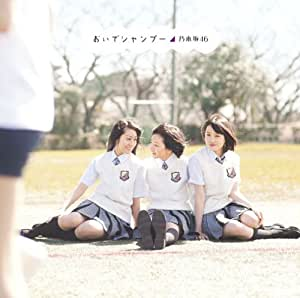 おいでシャンプー(Type-A)(DVD付)