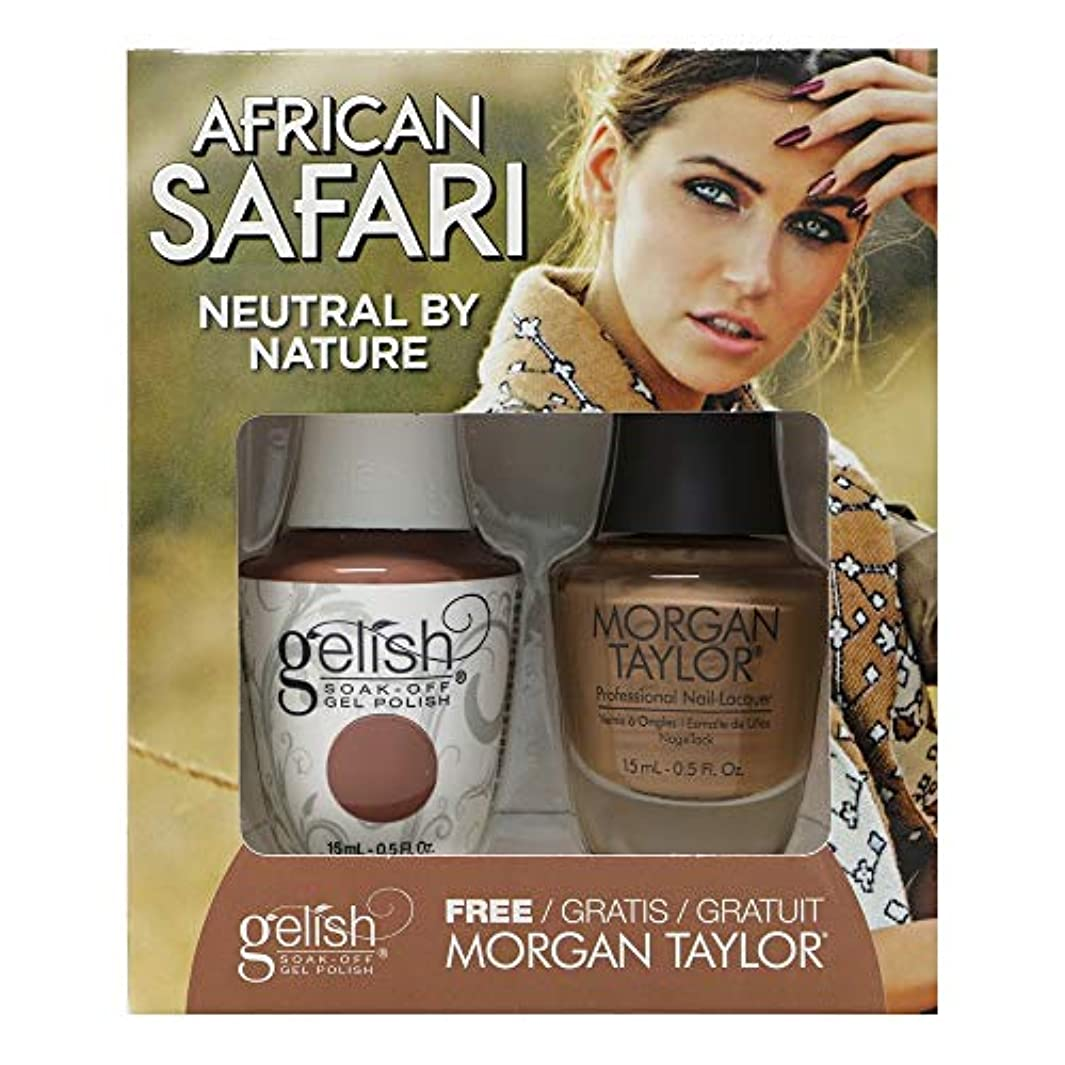 掻く切り離すぼんやりしたGelish - Two of a Kind - African Safari Collection - Neutral By Nature