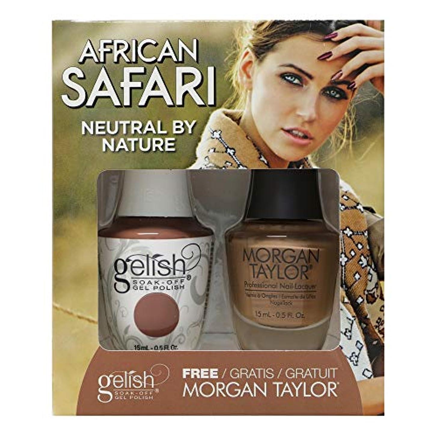 クリエイティブ研磨剤印象派Gelish - Two of a Kind - African Safari Collection - Neutral By Nature