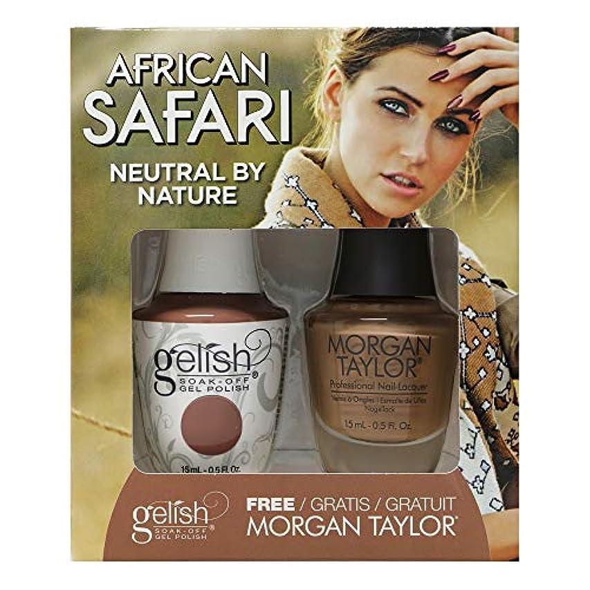 そっと結論旅行Gelish - Two of a Kind - African Safari Collection - Neutral By Nature