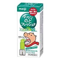 【第3類医薬品】イソジンのどフレッシュF 12mL