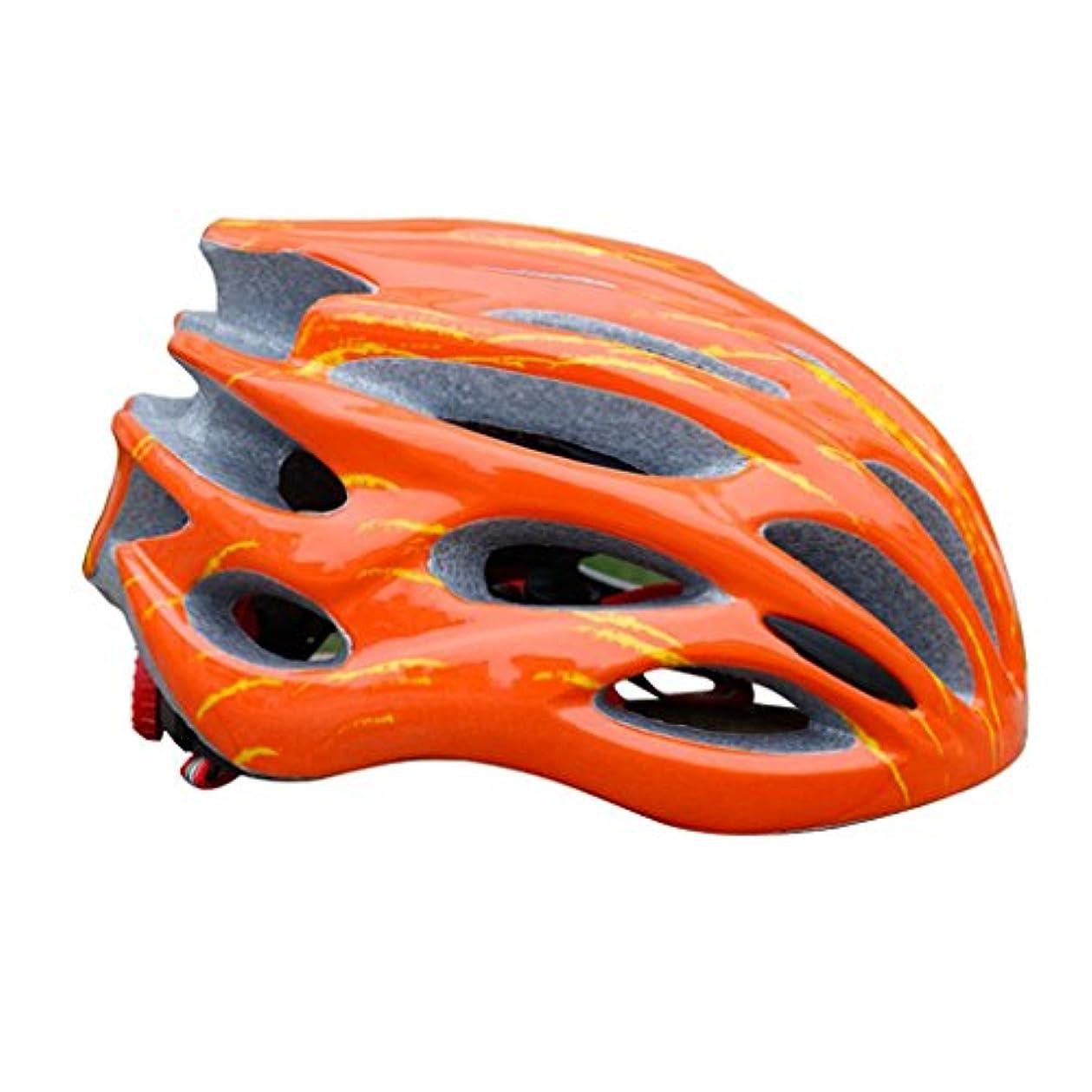 誤シェフ集団Perfk 全2色選べ 耐久性 安全ヘルメット 山道バイクレース 自転車 サイクリング 護具 調整可能 大人用 スポーツ用品