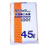 ゴミ袋 100枚組 半透明 45L用 PS-41
