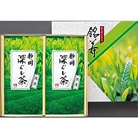 静岡銘茶・深むし茶(FMA-20)