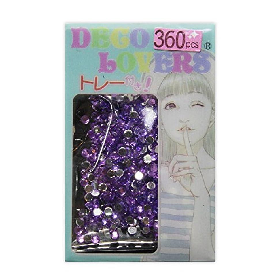 ロゴうぬぼれファンラインストーン DL024/acryl2mm purple