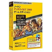 ノートン・アンチウイルス2009ゲームエディション ラグナロクオンライン コレクターズボックス