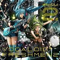 ボカ☆フレ! 2 -VOCALOID FRESHMEN 2- (ALBUM+DVD)