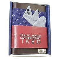 名入れ レザーブックカバー & ハンカチ IKEDブックカバー セット ブラウン HAND MADE LEATHER CRAFT IKED