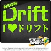 ドリフト/私は漂流が大好き Drift / i love drifting 17cm x 10cm 15色 - ネオン+クロム! ステッカービニールオートバイ