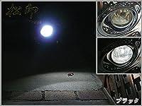 松印 フォグライトフィルム ランディ C25 フォグライト型式:Valeo 02B2704 【カラー:ブラック】【代引き可】