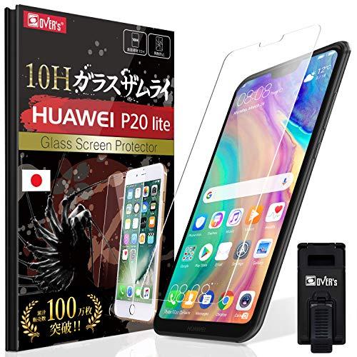 【 Huawei P20 lite ガラスフィルム 】 ファーウェイ P20 lite HWV32 フィルム [ 約3倍の強度 ] [ 最高硬度10H ] [ 6.5時間コーティング ] OVER's ガラスザムライ (らくらくクリップ付き)