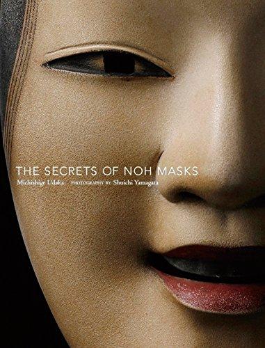 (英文版) 能面の神秘 - The Secrets of Noh Masks