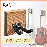RENO ギターハンガー AYS31G 【人気 おすすめ 】