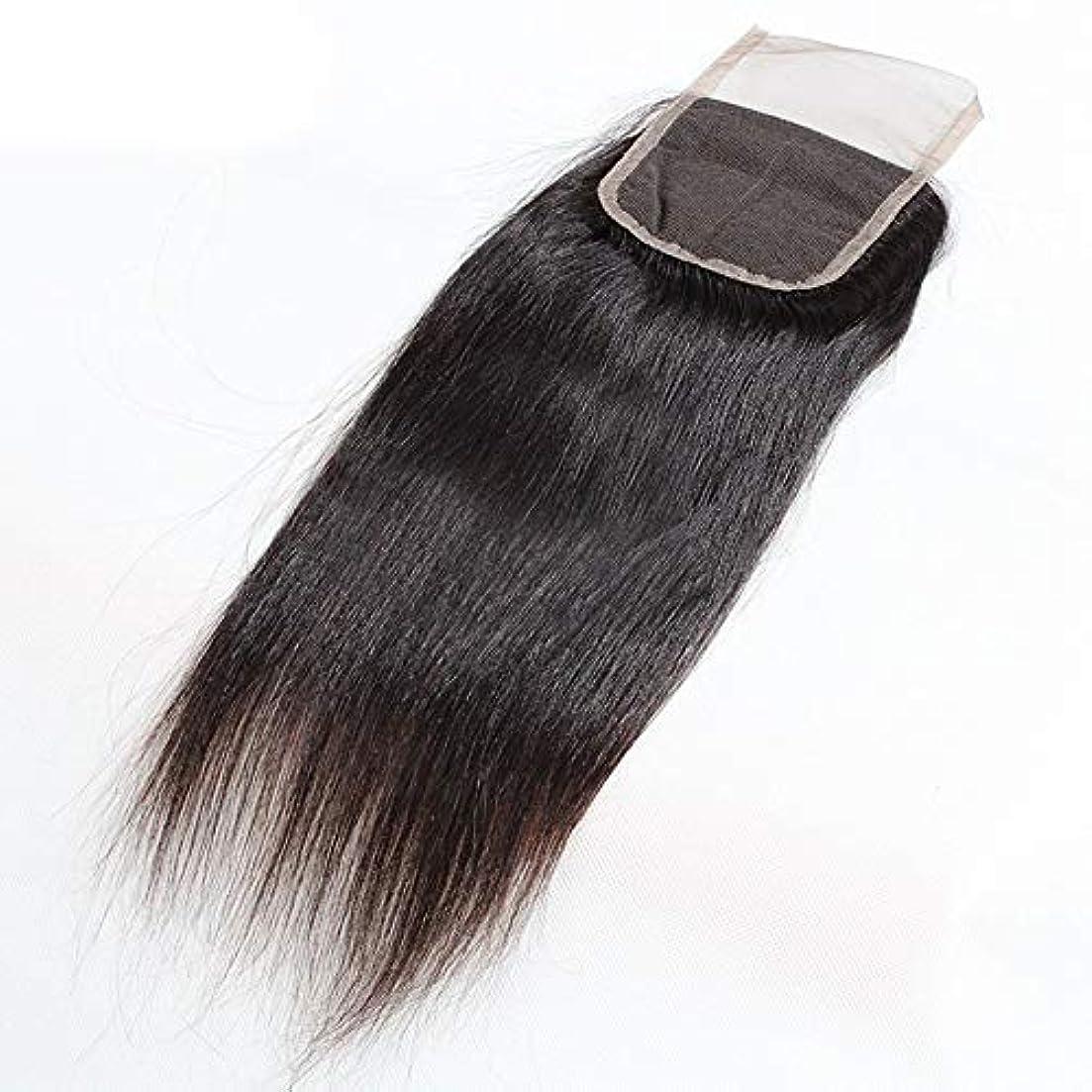 成長するプレゼンピックWASAIO 閉鎖ボディブラジルでヒト織りストレート髪近視眼正面未精製ヴァージン (色 : 黒, サイズ : 18 inch)