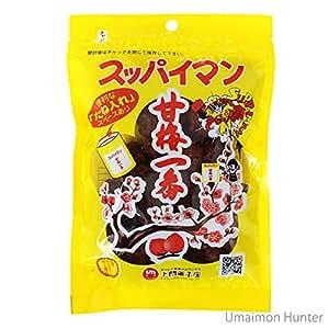 スッパイマン 甘梅一番 袋入 65g×5P 上間菓子店 沖縄では定番の乾燥梅干 梅の風味に絶妙な甘さ 熱中症対策や沖縄土産にも