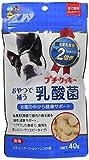 ハイペット 犬用おやつ プチ・クッキー 乳酸菌 40g
