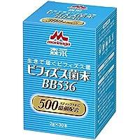 ビフィズス菌末BB536 (機能性食品) 30本入 /7-2699-01
