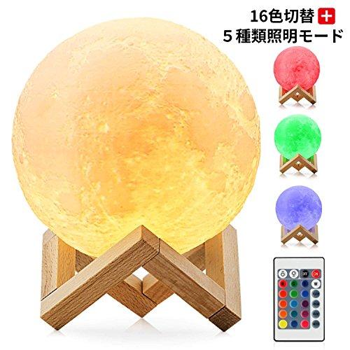 EPHRAM間接照明 月ライト 15センチ 月ランプ ナイト...