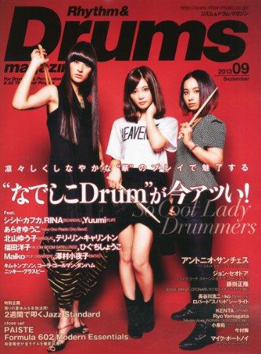 Rhythm & Drums magazine (リズム アンド ドラムマガジン) 2013年 09月号 [雑誌]