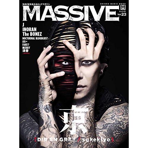 MASSIVE (マッシヴ) Vol.23 (シンコー・ミュージックMOOK)
