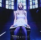 DESIRE [限定盤](CD+DVD)(在庫あり。)