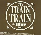 Train-Train 画像