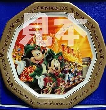 ディズニー ハーバーサイド クリスマス 2003 クリスマスプレート 東京ディズニーシー