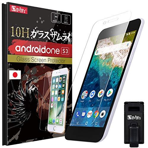 OVER's ガラスザムライ Android one S3 ガラスフィルム フィルム (日本製) 最高硬度10H 6.5時間コーティング (らくらくクリップ付き)