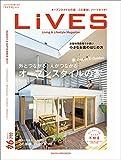 LiVES (ライヴズ) 94 [雑誌] LiVES (ライヴズ)【定期版】