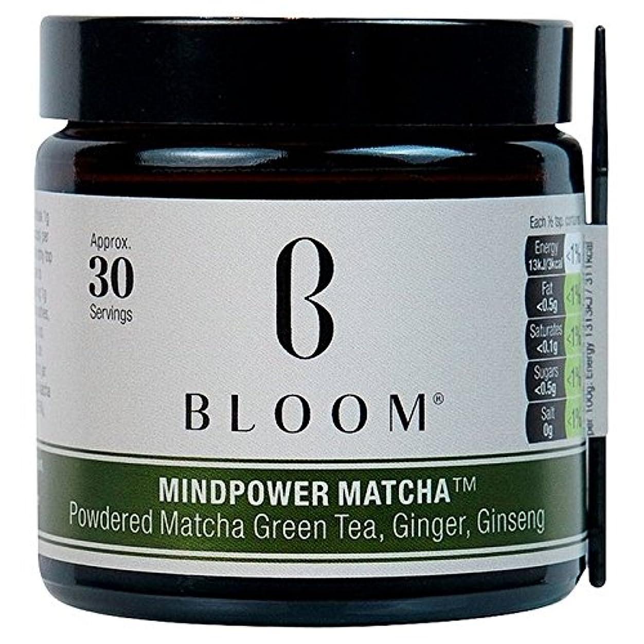 ファウル測定可能ブラインドブルームMindpowerの抹茶30グラム - BLOOM Mindpower Matcha 30g [並行輸入品]