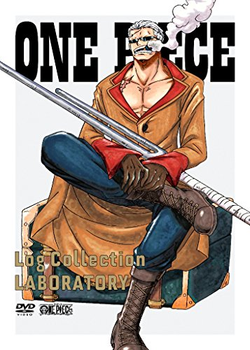 "【Amazon.co.jp限定】ONE PIECE Log  Collection ""LABORATORY"