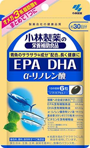 小林製薬の栄養補助食品 EPA DHA α-リノレン酸 約3...
