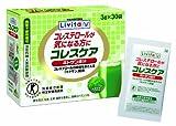 コレスケア キトサン青汁 30包入 製品画像